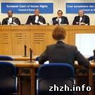 Незаконно задержанный житомирянин отсудил у Украины 6 тысяч евро