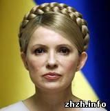 Я не признаю Януковича президентом Украины - Тимошенко