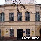 Будинок офіцерів в Житомирі продали за ціною двокімнатної квартири?