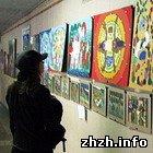 В Житомире прошла выставка картин для незрячих