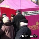Политика: СПУ начала в Житомире акцию «Степан Бандера - не герой Украины»