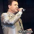 Афиша: 13 декабря в Житомир приедет Лев Лещенко с фестивалем «Мелодии друзей»