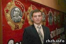 Александр Присяжнюк из Житомира