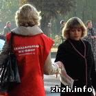 Политика: В центре Житомира раздают газету «Скандальный Житомир». ФОТО