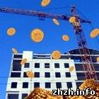 В Житомире падают цены на недвижимость