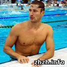 Клочкова и Силантьев намерены открыть в Житомире класс по плаванию и построить бассейн
