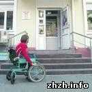 Житомир: В Житомире планируют улучшить условия передвижения для инвалидов