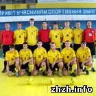 Спорт: Игроки и тренеры команды «Контингент» обратились к жителям Житомира