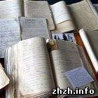 Культура: Найдены документы о варварском истреблении большевиками житомирских церквей