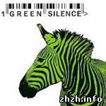 12 декабря на сцене Golden Gate паба выступит группа «Green Silence»