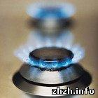 Мінюст схвалив підвищення цін на газ для населення