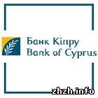 Экономика: Банк Кипра открыл своё отделение в Житомире. ФОТО