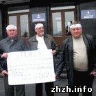 Общество: Хмеляры Олевского района объявили голодовку в Житомире