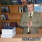Общество: В Житомире презентовали книгу