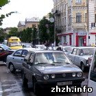 Житомир: Приняты новые тарифы на парковку автомобилей в Житомире