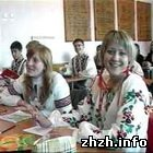 Культура: Эксперимент: Житомирские школьники пришли на уроки в вышиванках. ФОТО
