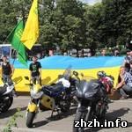 Политика: День Независимости с Благотворительным фондом Михаила Заславского. ФОТО