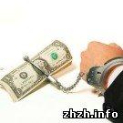 Криминал: В Радомышле «погорел» на земельной взятке председатель сельсовета