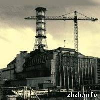 Культура: ОПРОС. 66% украинцев считают отечественные АЭС опасными