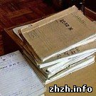 Прокуратура завершила расследование двойного убийства в Житомире