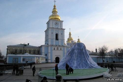 В Украине презентовали логотип и слоган ЕВРО 2012. ФОТО