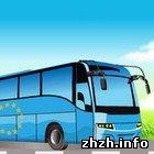 Общество: В Житомирскую область приехал Евроавтобус. ФОТО