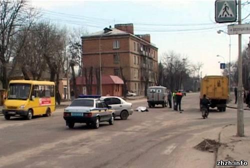 В Бердичеве водитель насмерть сбил гражданку России и скрылся с места ДТП. ФОТО