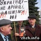 Общество: В центре Житомира митингуют коммунисты. ФОТО