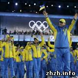 Спорт: Церемония открытия зимних Олимпийских Игр - 2010. ФОТО. ВИДЕО