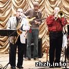 Культура: Джазмены из города Черкассы подарили житомирянам воспоминания о Beatles. ФОТО