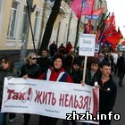 Политика: Витренковцы провели в Житомире акцию протеста. ФОТО