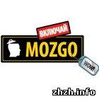 Экономика: Скандинавский интернет-аукцион MOZGO.UA в Украине