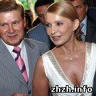 Власть: Завтра Юлия Тимошенко посетит Житомир