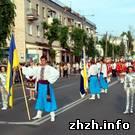 Житомир: Сегодня в центре Житомира перекроют движение автотранспорта