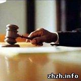Житомир: Хулиганы избившие милиционера в Житомире освобождены с испытательным сроком