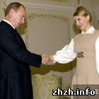 Тимошенко поїхала до Москви за новими цінами на газ