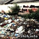 Під вікнами Житомирської центральної міської лікарні виник величезний смітник