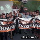 Культура: В Житомире наградили победителей І-го игрового сезона проекта «DozoR». ФОТО