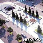 Обнародована смета работ по реконструкции фонтана и сквера в Житомире