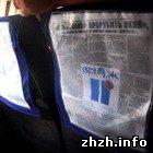 В Житомире представлена рекламная новинка компании «Визаж»
