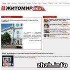 Хакеры взломали сайт Житомир Инфо?