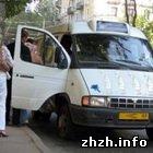 Общество: В Житомирской области перестанут бесплатно возить инвалидов