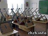 Школы Житомира закрываются на карантин