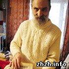 Житомир основан в 7415 году до н. э. - священник Владимир Радзюк