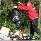 Культура: В Житомире пройдёт экологическая акция «На природе без отходов!»