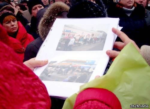 В Житомире бастуют торговцы
