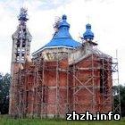 В Житомирський обласній виправній колонії розпочалося будівництво храму