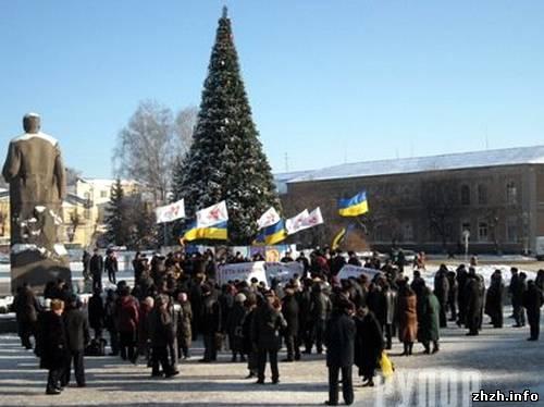 Мітинг БЮТ у Житомирі