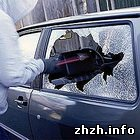 Криминал: Милиция определила наиболее опасные в плане автокраж микрорайоны Житомира