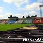 Спорт: Стадион в Житомире в аварийном состоянии - Александр Гингизов